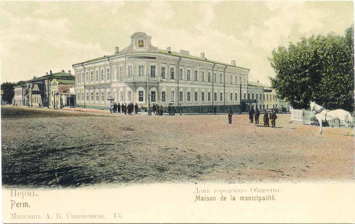 Продажа домов - Пермь: Domofond ru