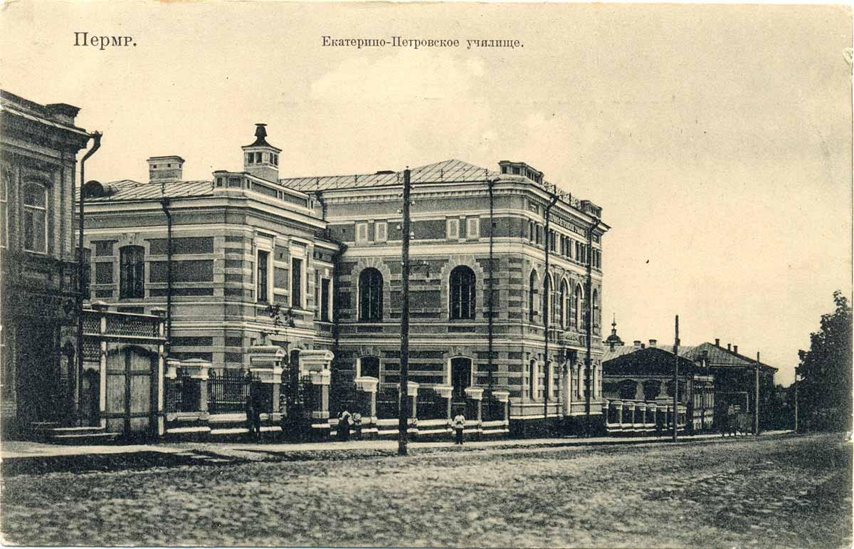 Старые открытки перми